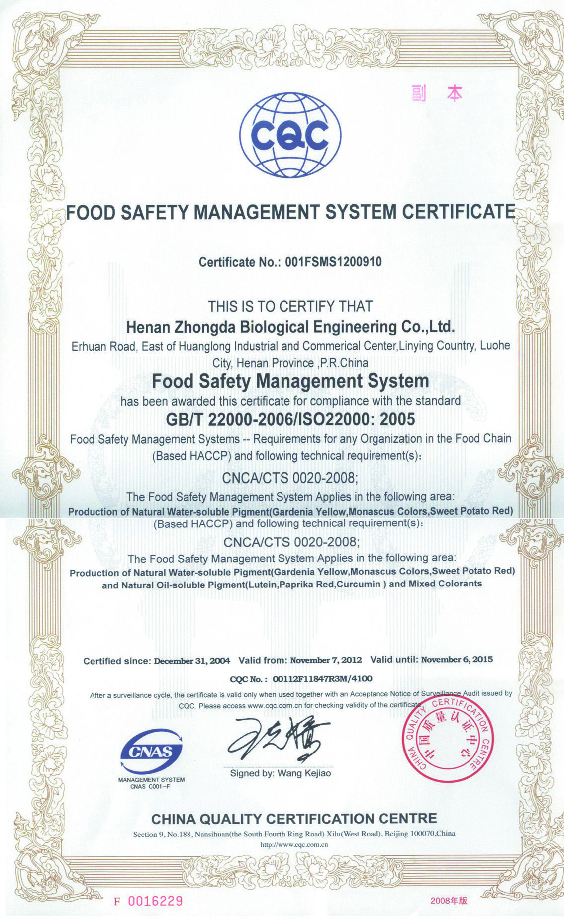 HACCP Certificate Safety management system, Certificate
