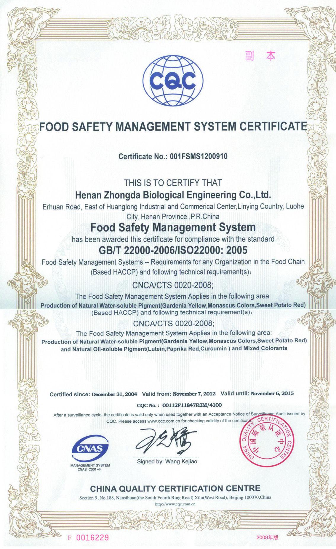 Haccp Certificate Certificates Pinterest Certificate