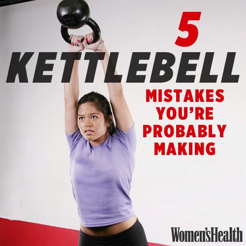 5 Kettlebell Mistakes You're Probably Making
