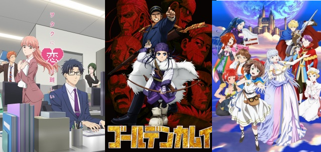 The SGCafe List 7 New anime titles to watch out for in