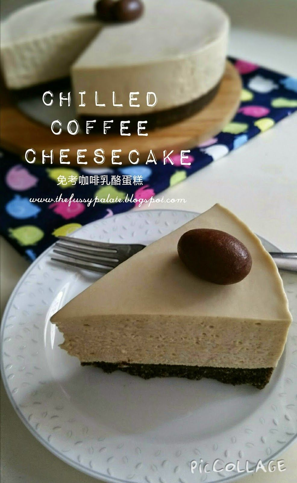 The Fussy Palate Chilled Coffee Cheesecake 免考咖啡乳酪蛋糕