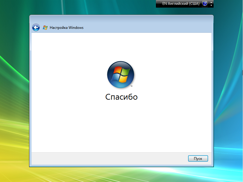 LimeWire Professional 4.17.3 Beta