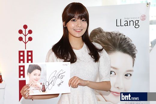 Sooyoung : LLang Fansign Event