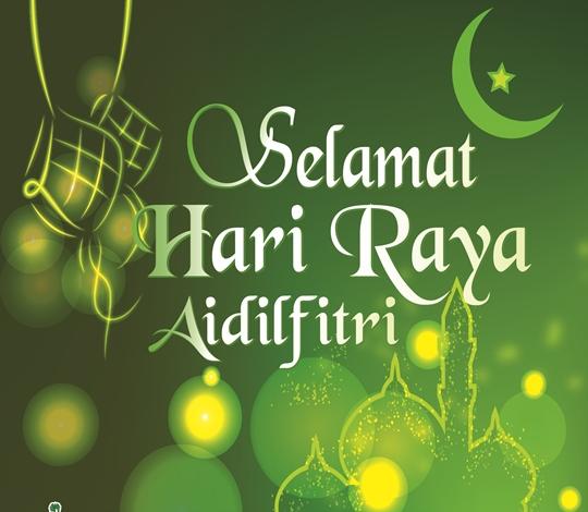 Selamat Hari Raya Hd Images Download Free And Wishes Wallpapers