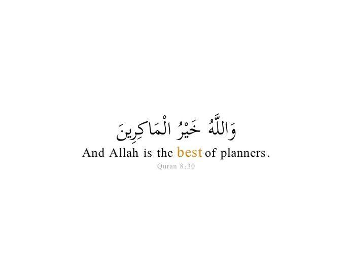 Photo Quran Quotes Verses Quran Quotes Hadith Quotes