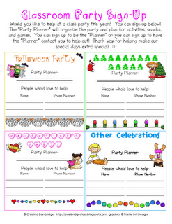 cute classroom party sign up sheet teach 1 back to school aug