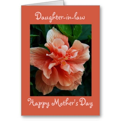 Daughter In Law Happy Mother S Day Happy Mothers Day Happy Mother S Day Greetings Mother S Day Greeting Cards