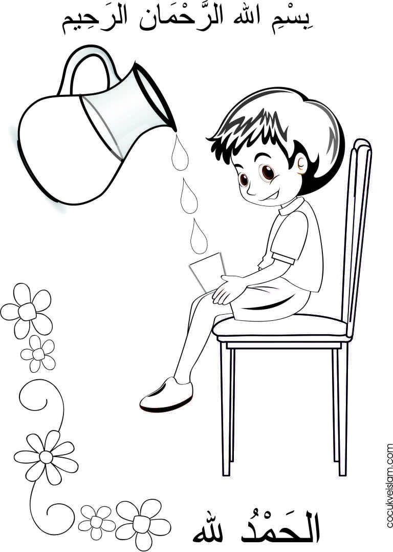 Su Icme Adabi Erkek Islam For Kids Cartoon