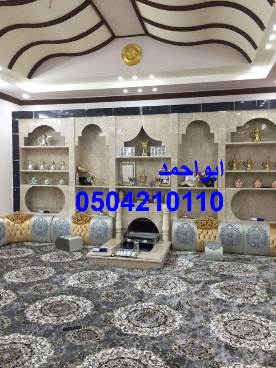 مشبات صور مشبات ديكورات مشبات صورمشبات مشبات رخام مشبات حجر ديكورات مشبات رخام مشبات الرياض مشبات السعودية مشبات Living Room Turquoise House Design Room Decor