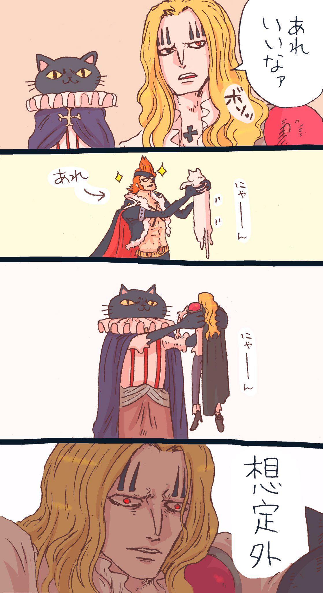 からぽ on twitter one piece manga one piece favorite character