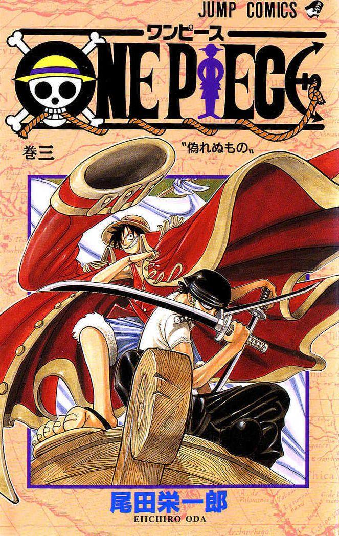 One Piece Cover Vol 3 One Piece Comic One Piece Manga Manga Covers