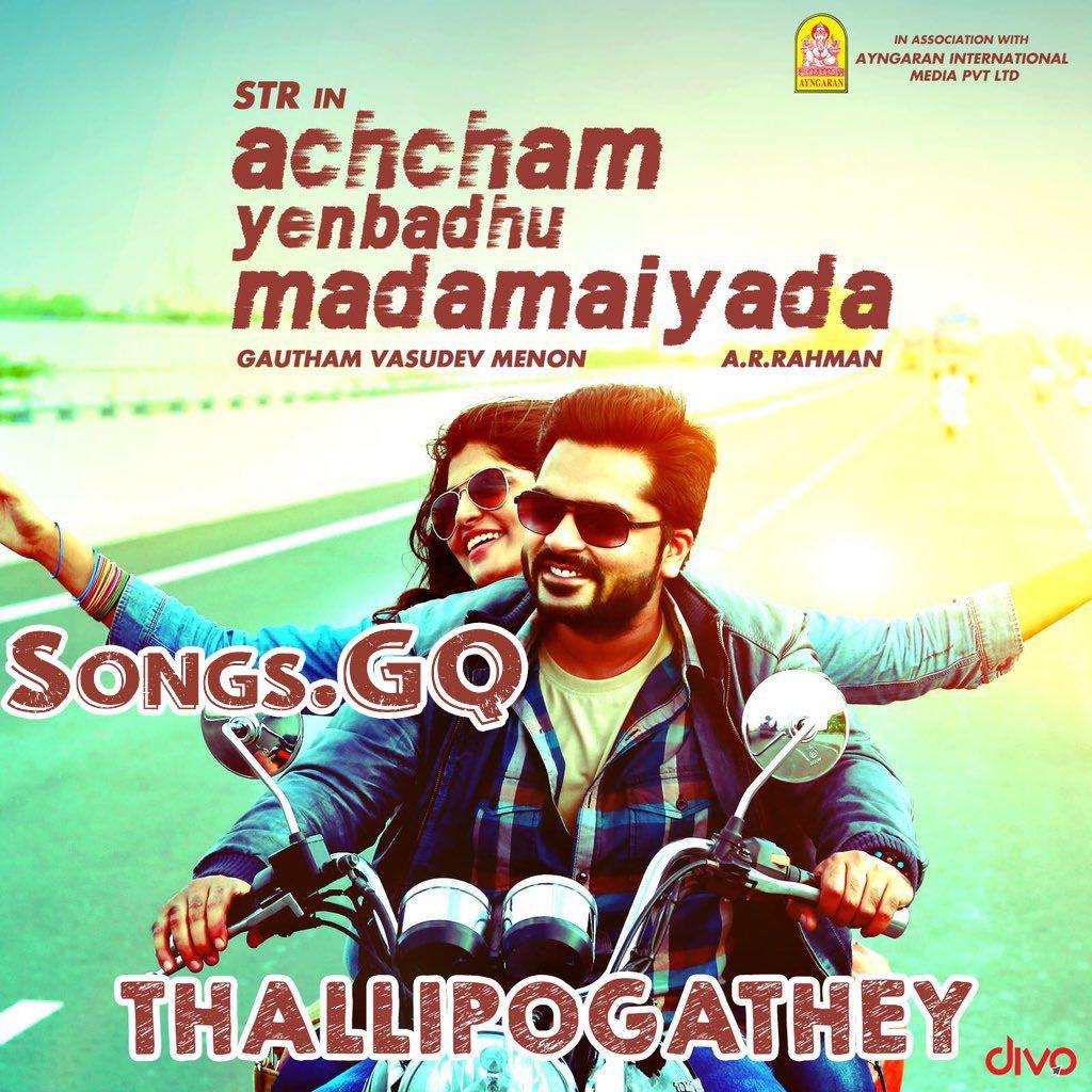 Thalli Pogathey Single From Achcham Yenbadhu Madamaiyada Latest Movie Songs Movie Songs Indian Movie Songs