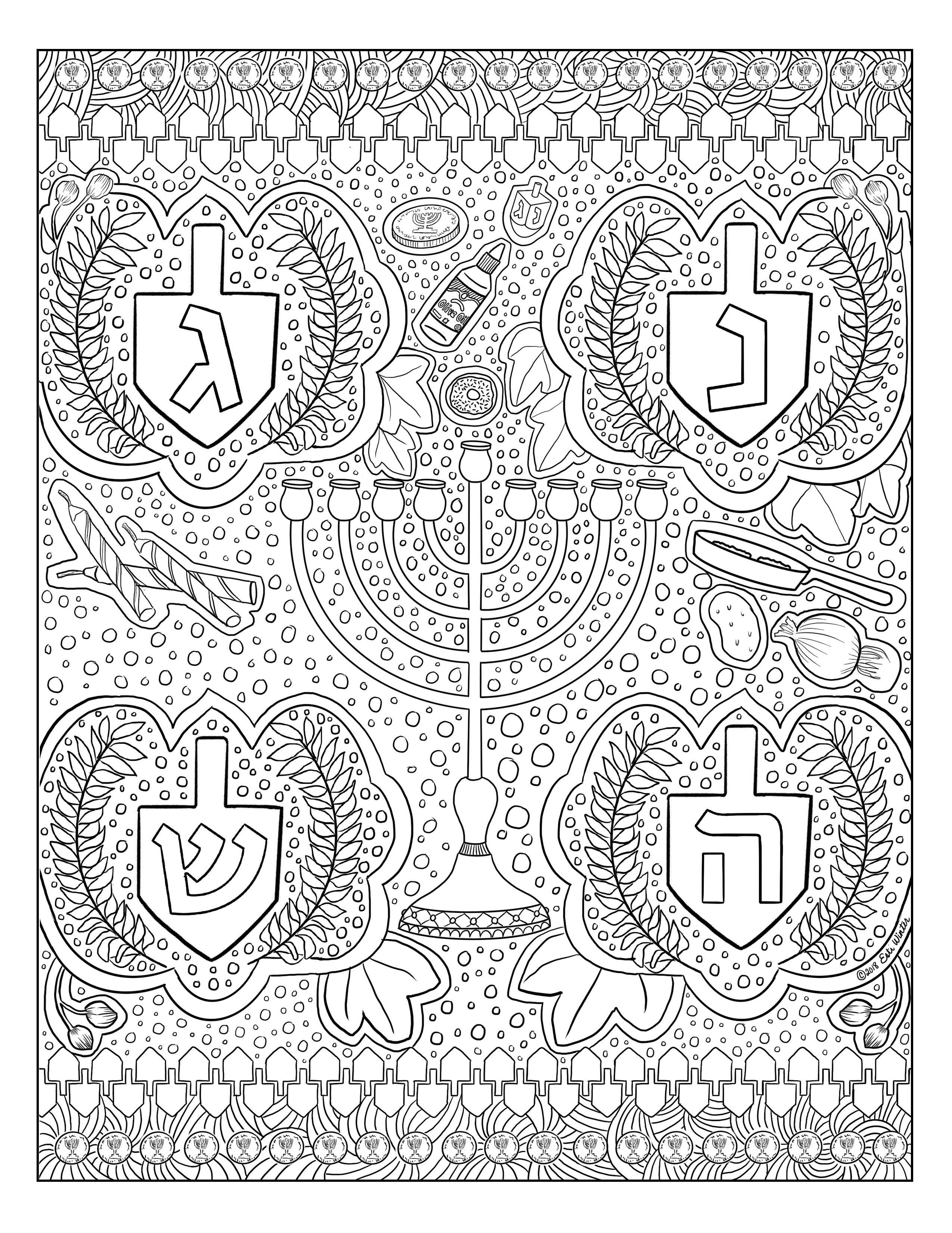 Star Of David Jewish Printable Coloring Page Template Magen David