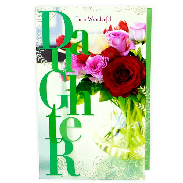 Celebrate Daughtersday By Gifting Greetingcard To Your Daughter With Beautiful Messages To Make Her Feel Happy Daughters Day Greeting Cards Daughter