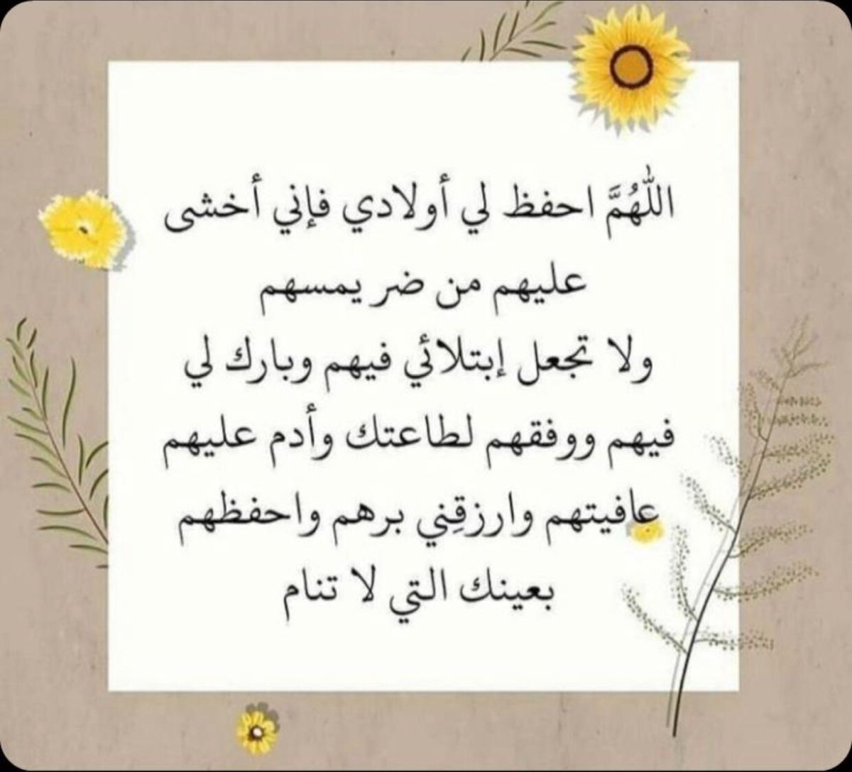 Pin By Meem On Words Islamic Phrases Inspirational Quotes Poem Quotes
