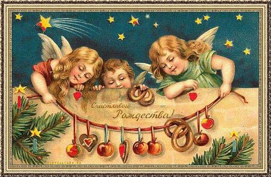 Image result for с рождеством ливинтернет