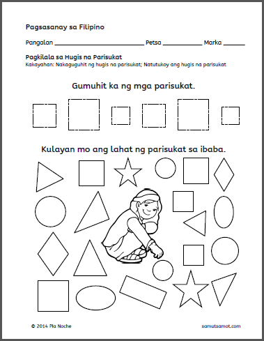 Samut Samot Free Printable Worksheets Printable Worksheets Worksheets