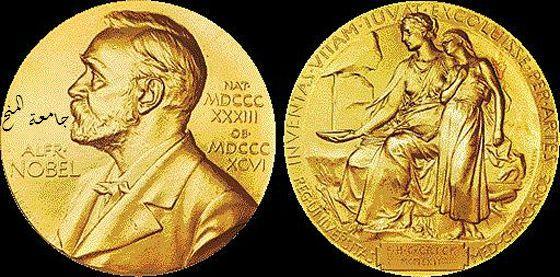 جائزة نوبل جامعة المنح للتعليم الإلكتروني Arginine L Arginine Nobel Prize