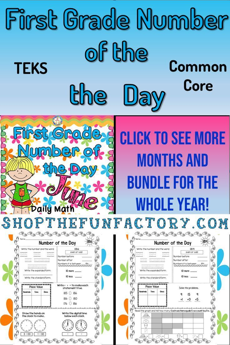 First Grade Math Number of the Day Activities June, Common Core and ...