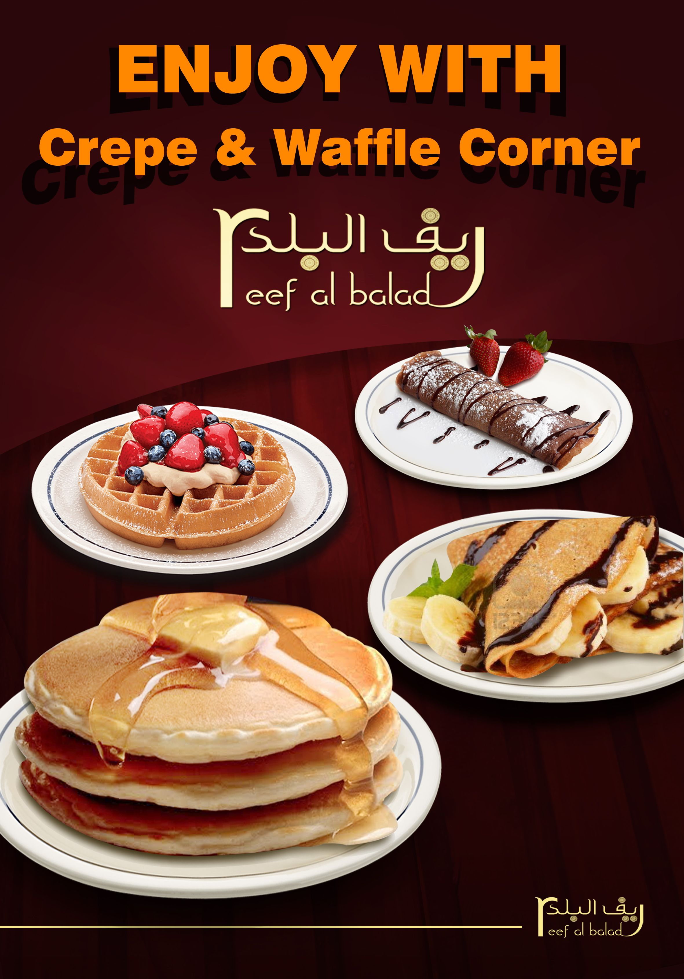 كريب و وافل Waffles Breakfast Food