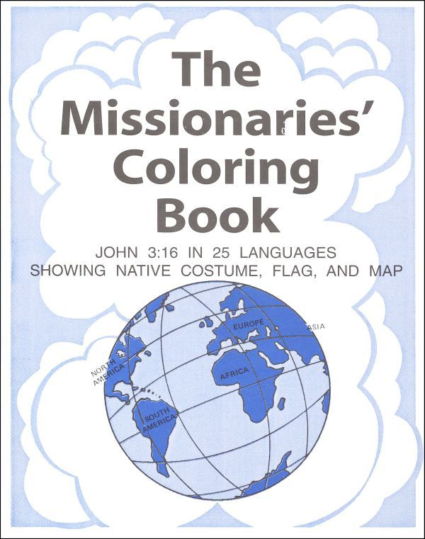 Missionaries Coloring Book | Main photo (Cover)