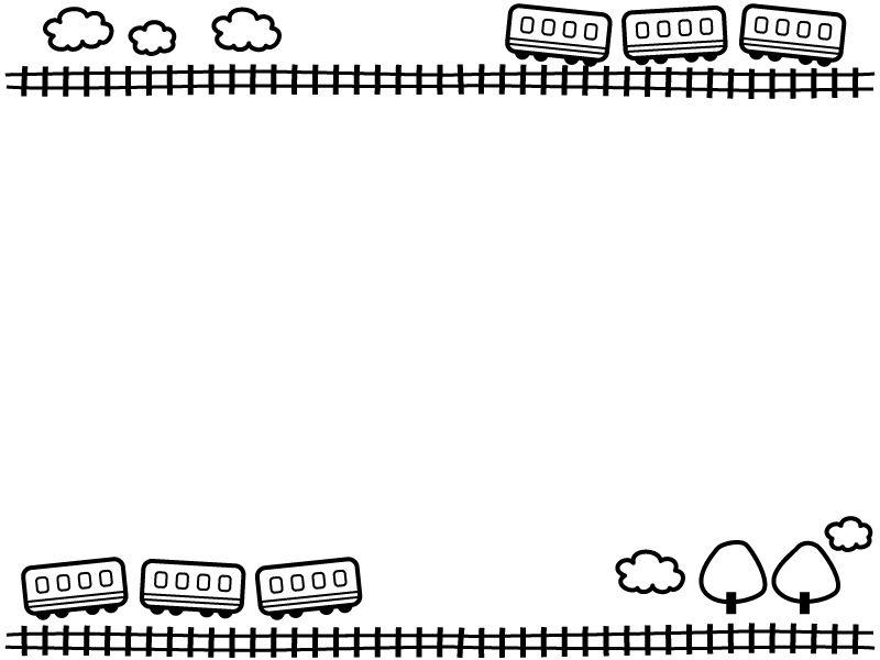 電車と線路と雲の上下白黒フレーム飾り枠イラスト 無料イラスト かわいいフリー素材集 フレームぽけっと 旅のしおり 手作り 卒園文集 電車 イラスト