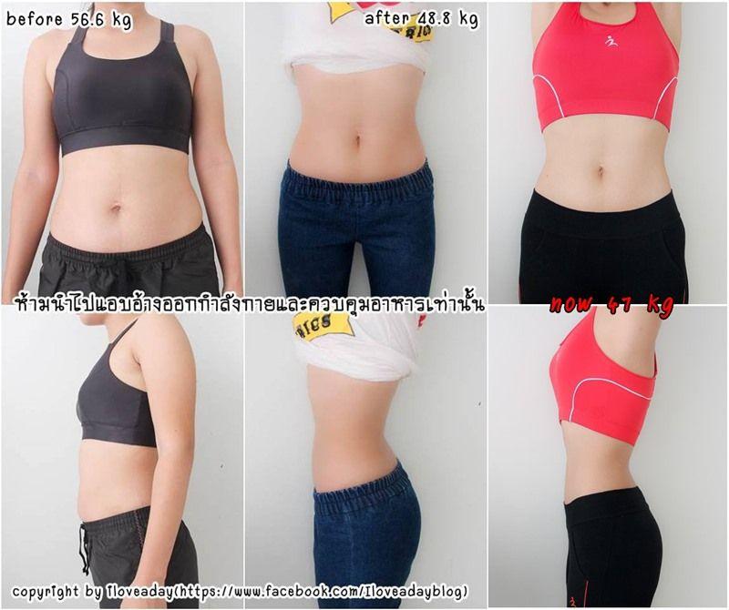 Weight loss organic photo 7