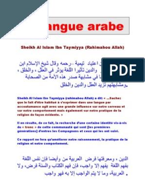 Secrets Mystiques Du Coran Recettes Coraniques Textes Medievaux En Arabe Coran Abba Mahomet Jinn