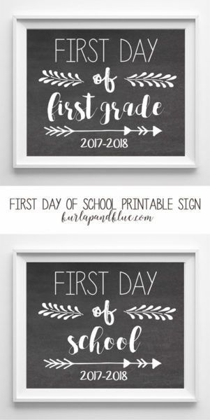 first day of school printable sign {2017-2018} #firstdayofschoolsign