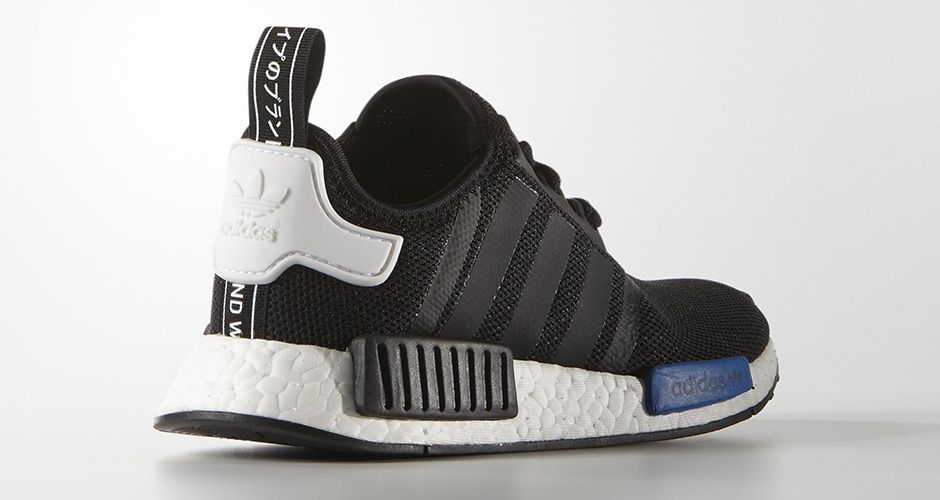The adidas NMD Runner Will Release In Mens 18c2daec7