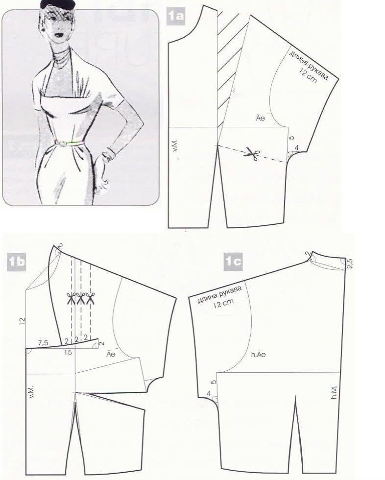Vintage Top Design | Costura | Pinterest | Patrones, Costura y ...
