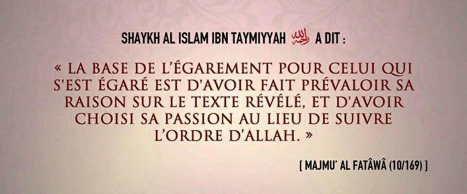 FATWA ISLAM RAPPEL VIDEO PDF DOWNLOAD