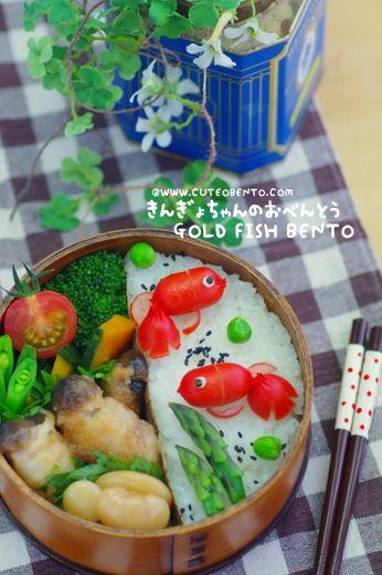 Goldfish Chara-Ben(Creative Bento Box)