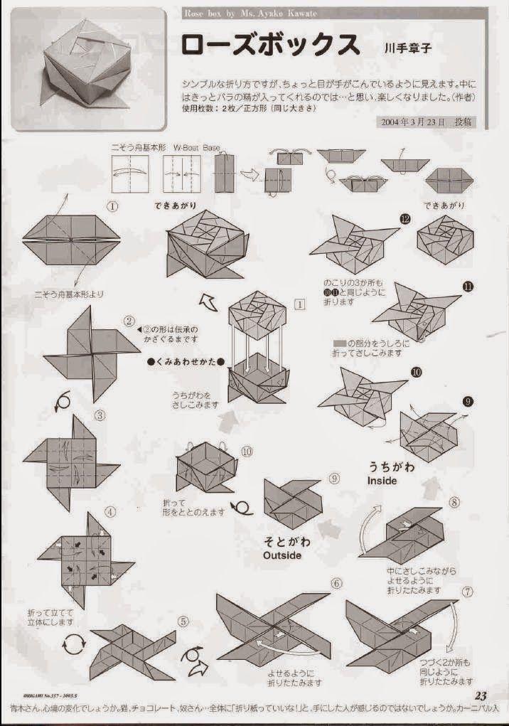 u0026quot blog origami diagramas y fotos u0026quot