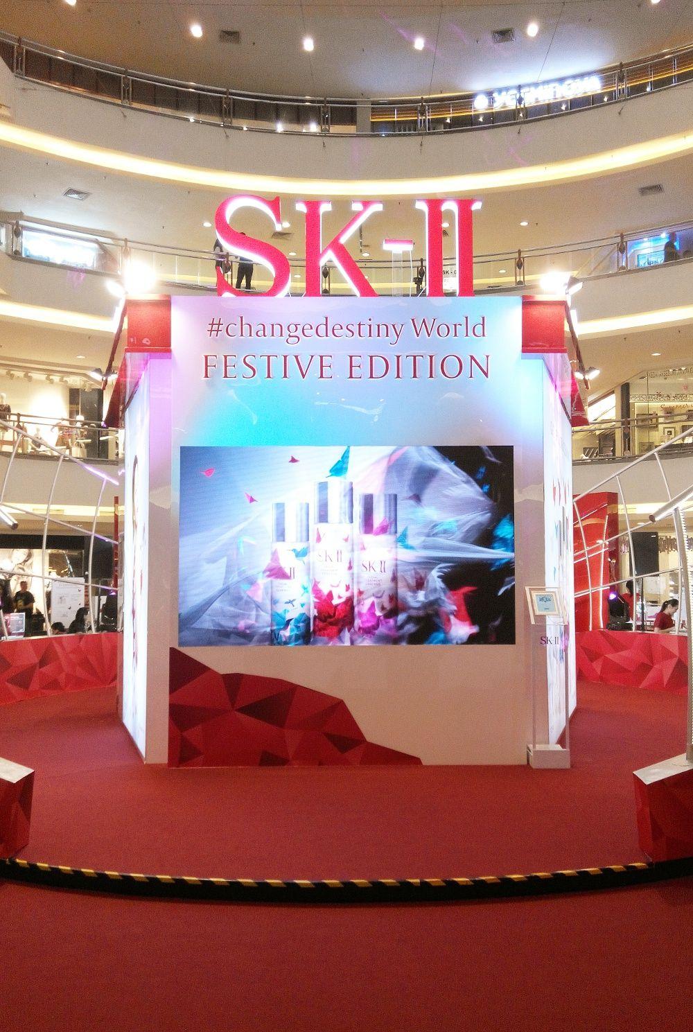 SKII image by サンディー Interactive, Frame, Interior