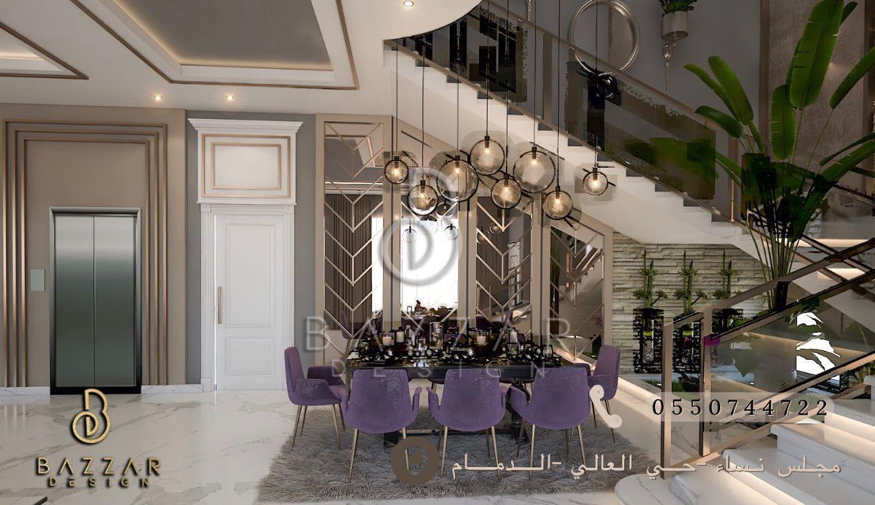 اذا اعجبكم التصميم برجاء اضغط لايك لمشاهده باقي اعمالنا برجاء زياره موقعنا الإلكتروني Https Bazzardesign Com او ا In 2020 Design Decor Home Decor