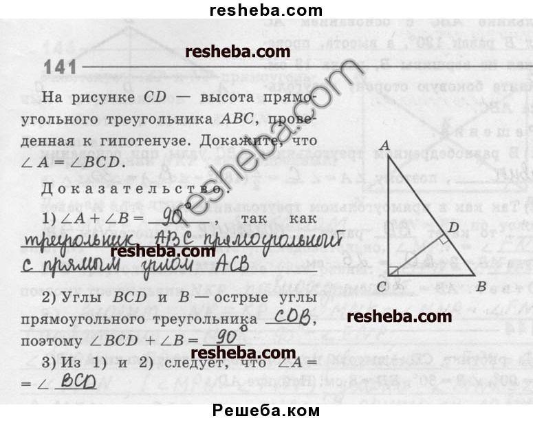 Гдз по русскому 5 класс бабайцева и чеснокова практика