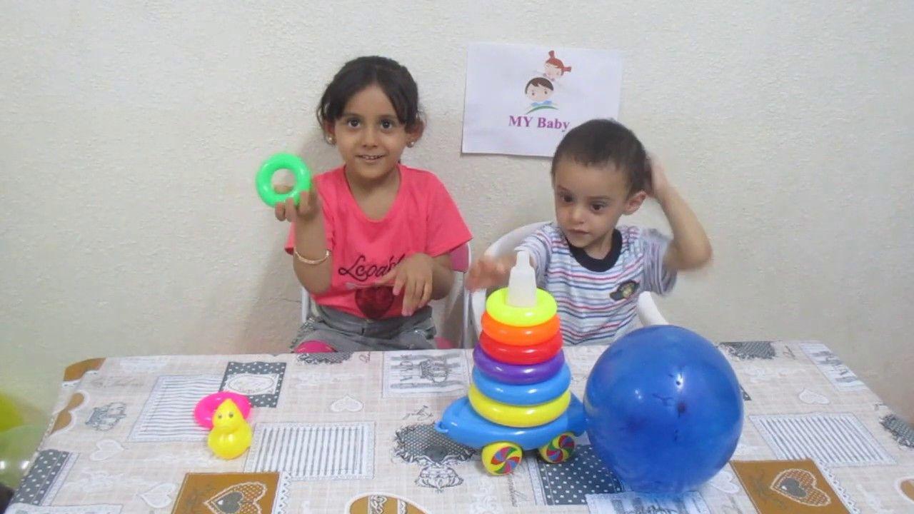 لعبة البالونات تعليم الالوان للاطفال العاب أطفال تعليمية