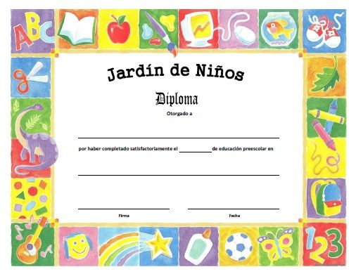 Diploma de Jardín de Niños - Para Imprimir Gratis ... | Graduation ...
