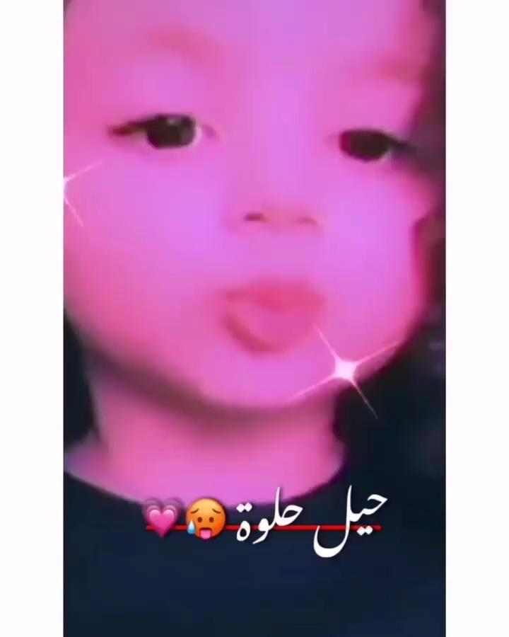 حيـل حـلوﮪ Video Cute Tumblr Pictures Iphone Wallpaper Quotes Love Instagram Inspiration Posts