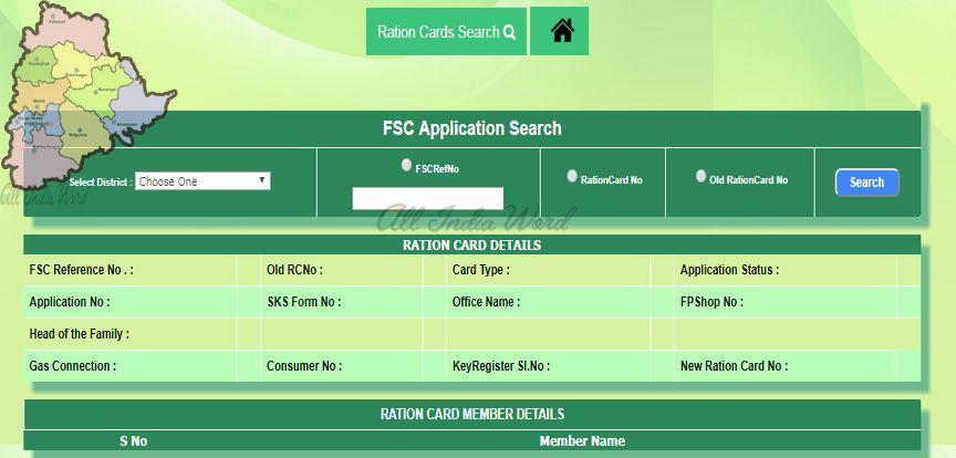 a38be4f20922ac5e7bd3321f2630d4dd - New Ration Card Online Application Telangana
