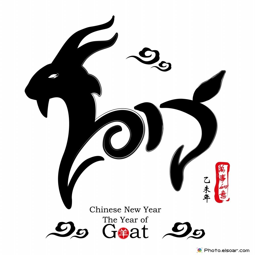 2015 happy chinese new year of the goat • elsoar | diy craft