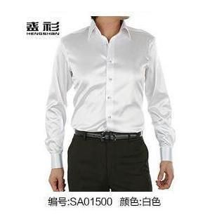 LightSung promption long sleeve casual loose silk men shirt