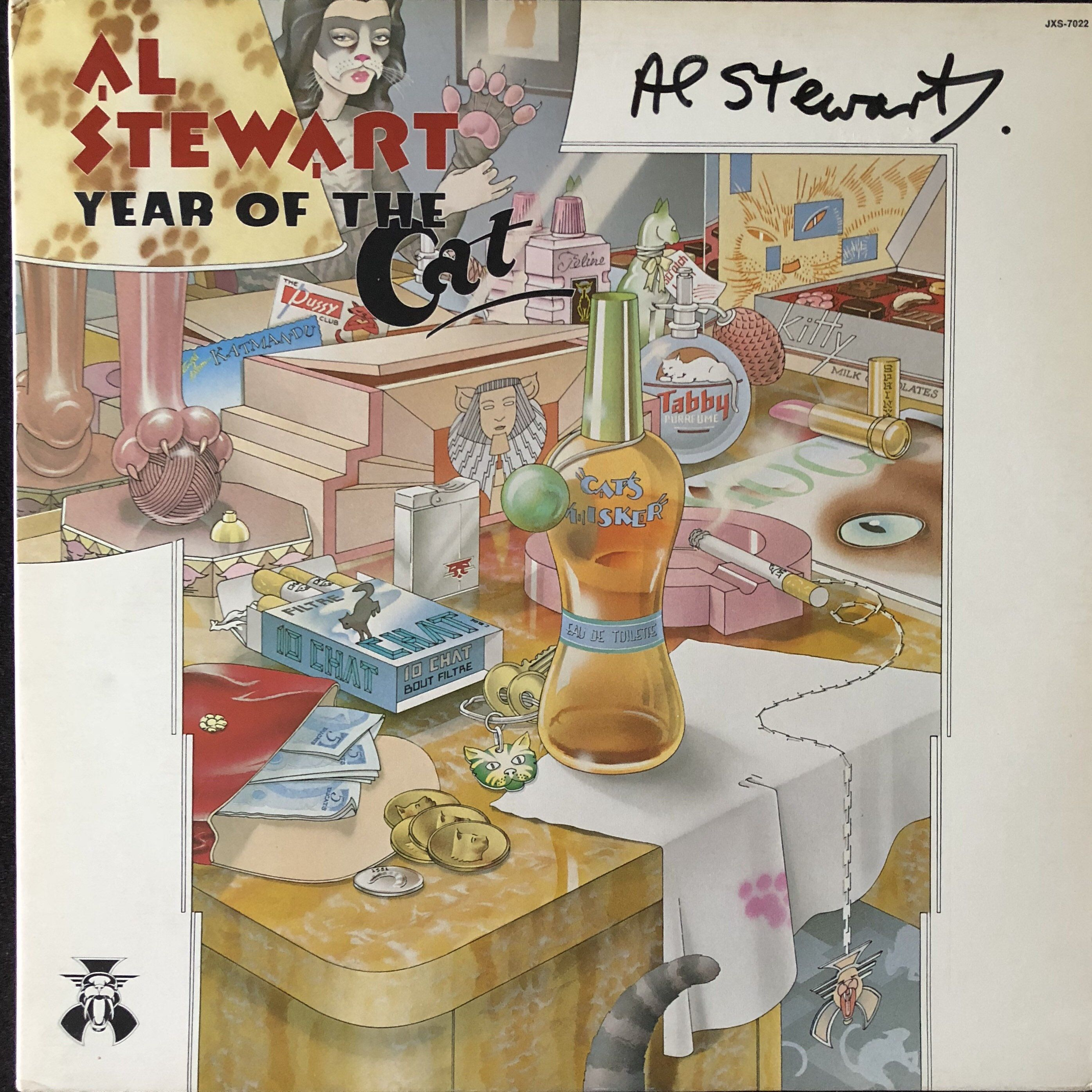 SIGNED Al Stewart Year of the Cat 1976 Hipgnosis Album