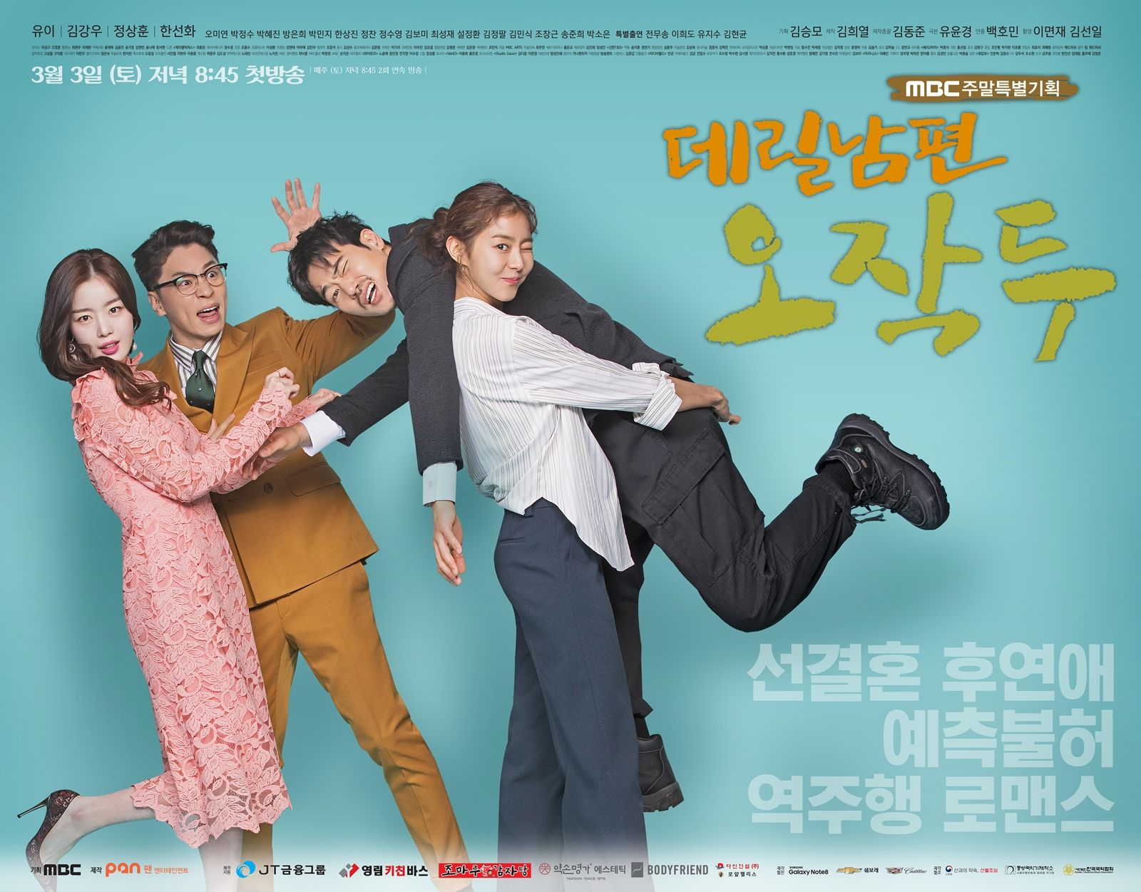 Download Drama Korea My Husband Oh Jak Doo Sub Indo