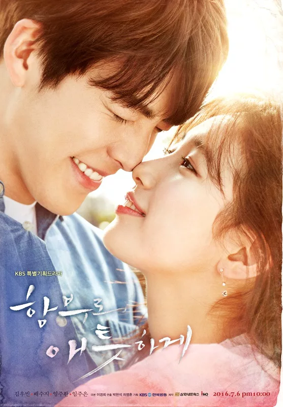 15 Best Rich Guy Poor Girl Korean Drama For You To Check Out 2020 Uncontrollably Fond Korean Drama Korean Drama Series Drama Korea