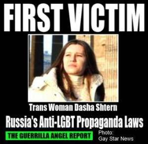 trans-i-russkaya-zhenshina