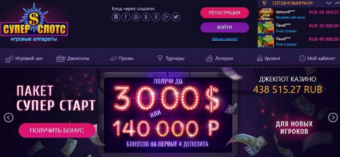 Казино корона игровые автоматы реальные программа для взлома казино хакерский сайт