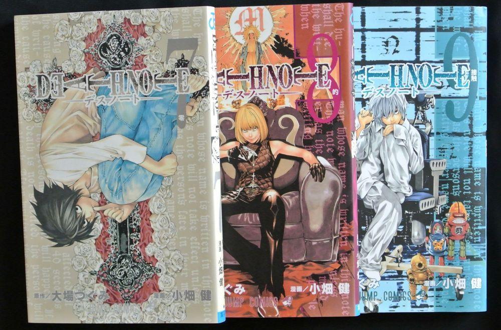 DEATH NOTE #7-#9 Japanese ver. comic manga