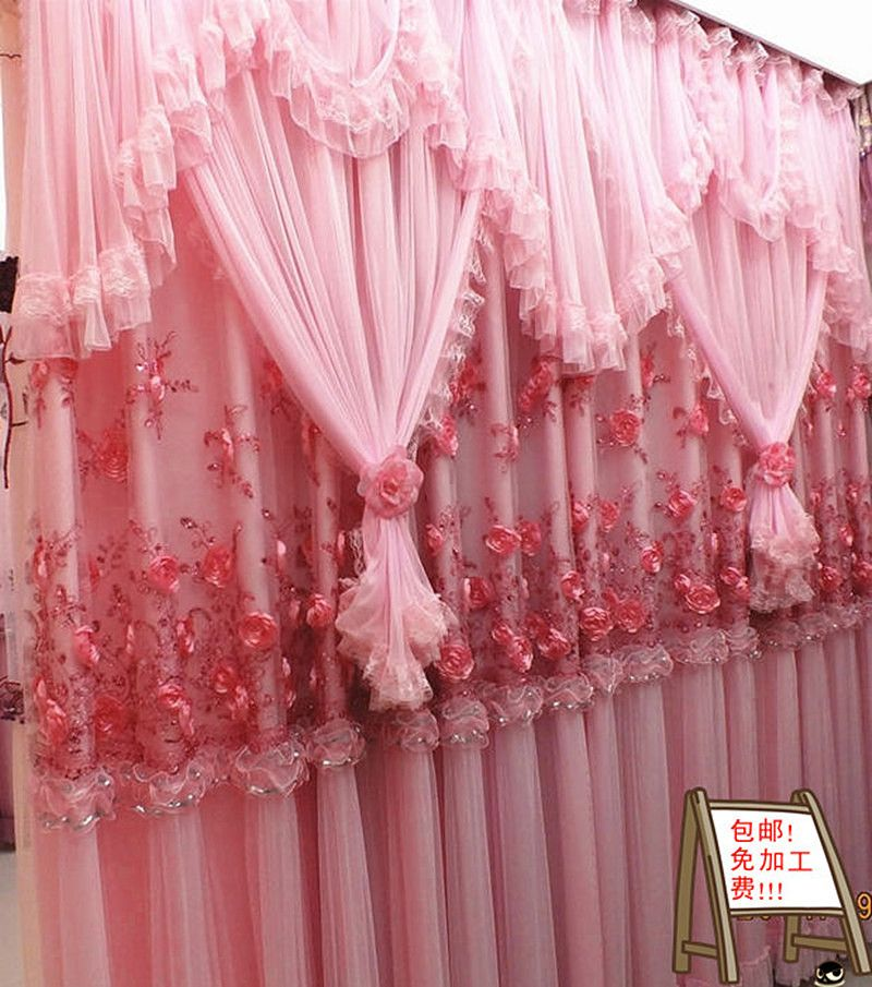 Find More Curtains Information about High Quality Lace Curtain ...